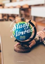 Study Abroad( 留学ガイドブック)<br>(2020年7月掲載)
