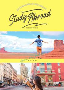 Study Abroad( 留学ガイドブック)<br>(2021年7月掲載)
