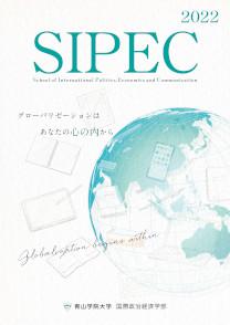 国際政治経済学部<br>(2021年7月掲載)